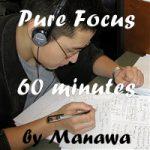 Pure Focus MP3